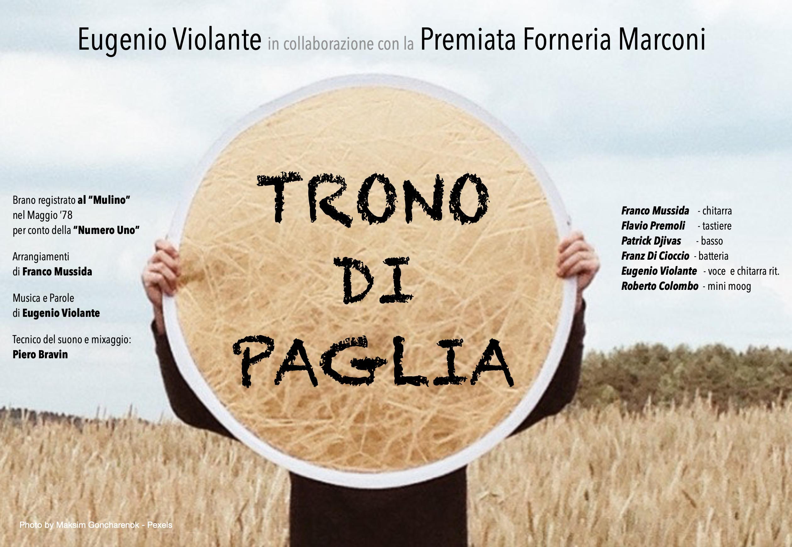 Brano musicale di Eugenio Violante in studio con la PFM